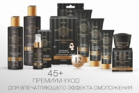12 Premium Peptides МИКРОПЛАСТИКА ЛИЦА