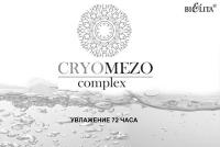 CRYOMEZO complex