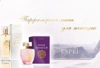 ESPRI Женская линия парфюма оптом