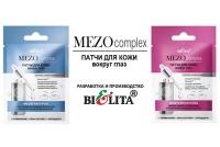 MEZOcomplex патчи