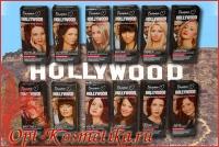 Краски для волос Holliwood (Голливуд)
