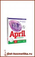 April Evolution Provence