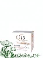 Крем-энергия с Q10 ночной для лица