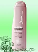 Шампунь – суперочищение с кашемиром и АНА-фруктовыми кислотами