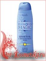 Шампунь с бриллиантовой пылью Сияние светлых волос