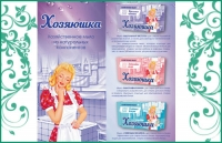 """Серия """"Хозяюшка"""" хозяйственное мыло оптом"""