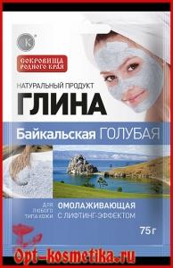 Глина Байкальская голубая, омолаживающая