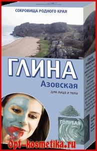 Глина голубая Азовская