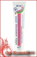 Зубная паста DENTAVIT Мультиуход с натуральными микрогранулами