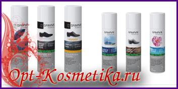 DAMAVIK - Аэрозоли