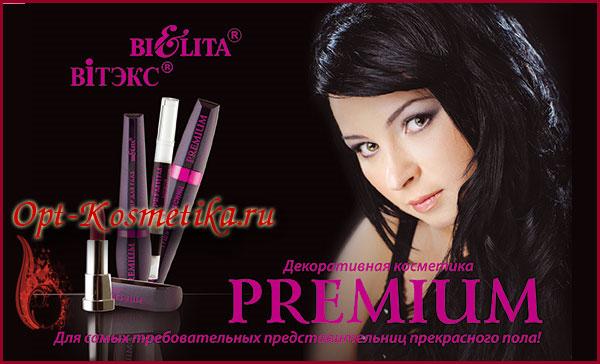 Premium-00