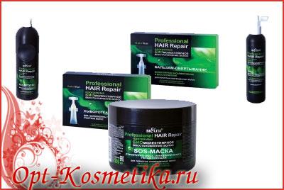 HairRepair-00