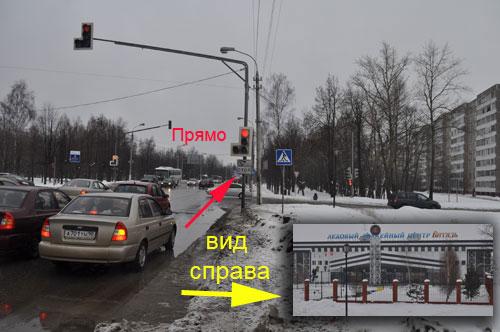 проезд в  Белорксская косметика оптом (косметика оптом в Москве)