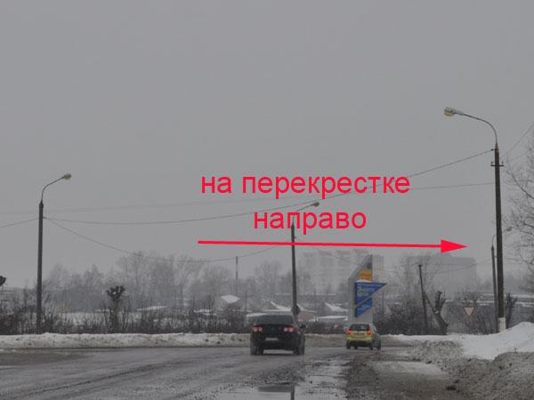 Схема проезжа к Белорксская косметика оптом (косметика оптом в Москве)